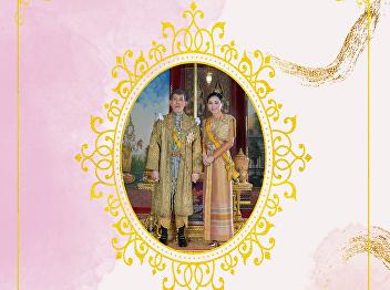 The Royal Wedding Anniversary