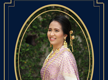 Demonstration School, SSRU Cordially Invites to Join Wearing Traditional Thai Clothing Project