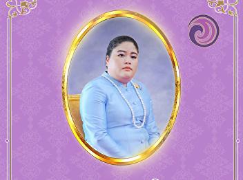 Long Live the Princess On May 5th, was the auspicious occasion birthday anniversary of Her Royal Highness Princess Aditayadornkitikhun.
