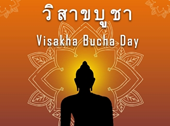Viska Puja Day