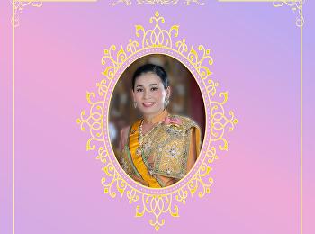 3 มิถุนายน – วันเฉลิมพระชนมพรรษาสมเด็จพระนางเจ้าฯ พระบรมราชินี