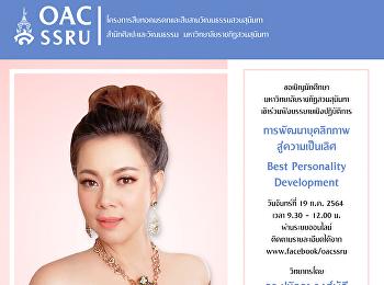'Best Personality Development' by Dr. Panatda Wongphudee