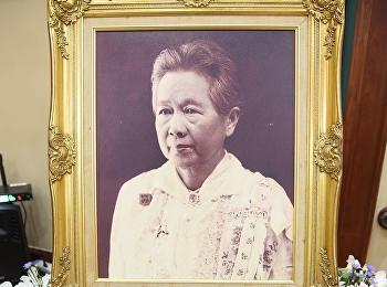 น้อมรำลึก ๙๒ ปี วันคล้ายวันสิ้นพระชนม์ พระวิมาดาเธอ กรมพระสุทธาสินีนาฏ ปิยมหาราชปดิวรัดา