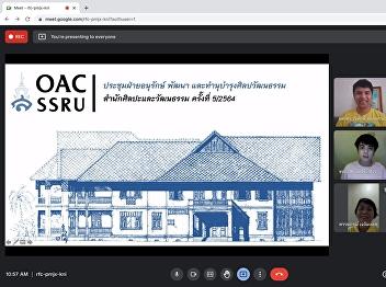Arts and Cultural Preservation Section Adjusts Online Activity Plans