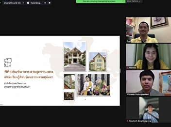 OAC Preparing for a Final Round Interview Museum Thailand Awards 2021