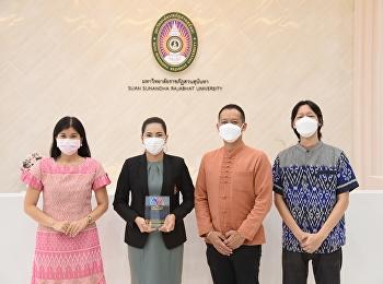 ผอ. สำนักศิลป์ เข้ารายงานผลรางวัลพิพิธภัณฑ์ดีเด่นแห่งชาติ Museum Thailand Awards 2021 แด่ท่านอธิการบดี