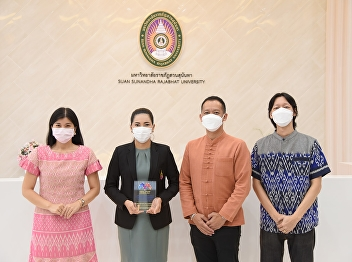 OAC Executives Meet the President to Report the Results of Museum Thailand Awards 2021
