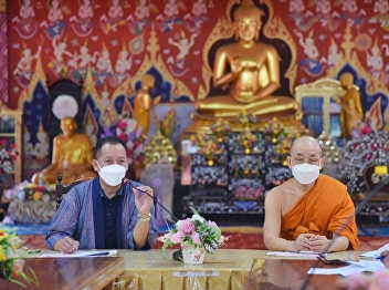 Dr.Peerapol Chatchawan, Director, along with executives, and staff of the Office of Arts and Culture arranged the meeting with the Ecclesiastical Provincial Governor and Abbot,  the Assistant Abbot of Wat Phai Lom, Chanthaburi,